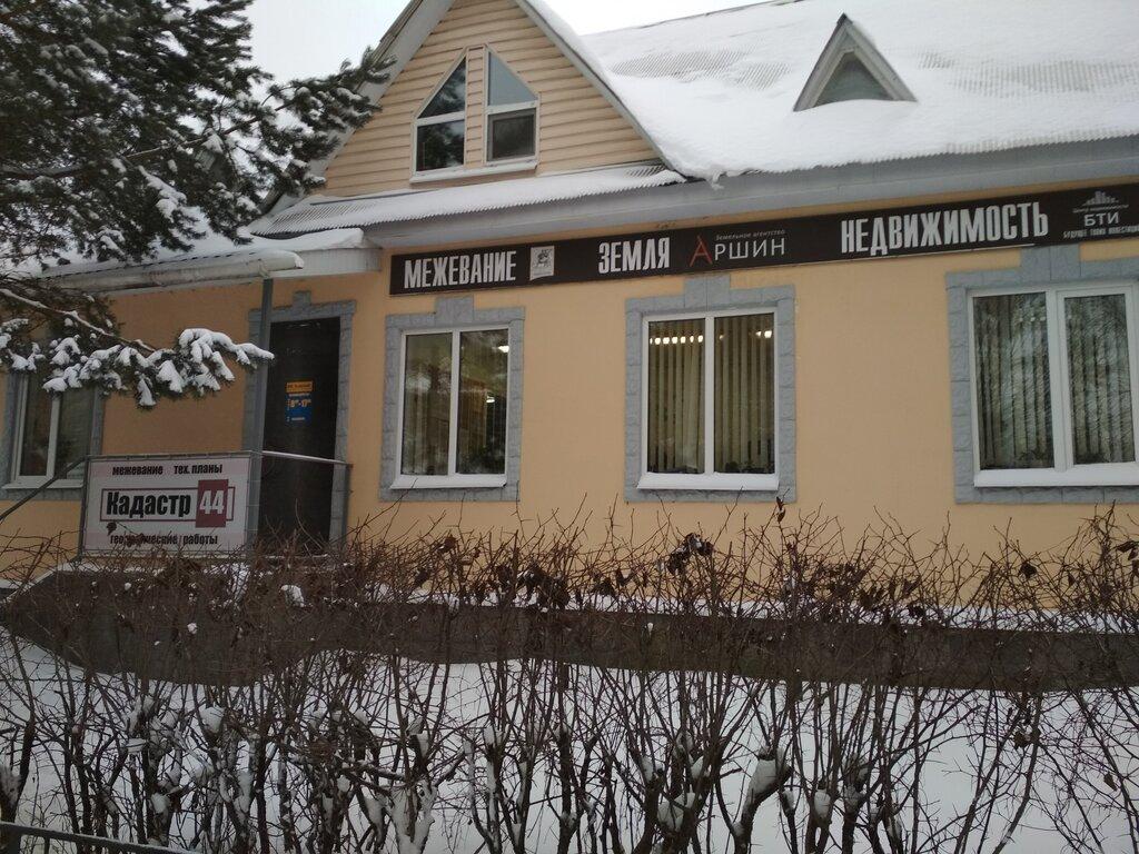 кадастровые работы — Кадастр44 — Кострома, фото №2