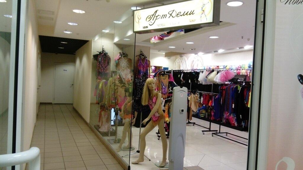 8375c01b спортивный магазин — Предметы, обувь, одежда для тренировок и выступлений  для художественной и эстетической