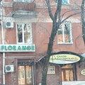 Florange, Услуги парикмахера в Городском округе Благовещенск