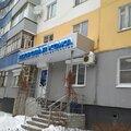 Центр Здоровой кожи, Услуги косметолога в Городском округе Тамбов