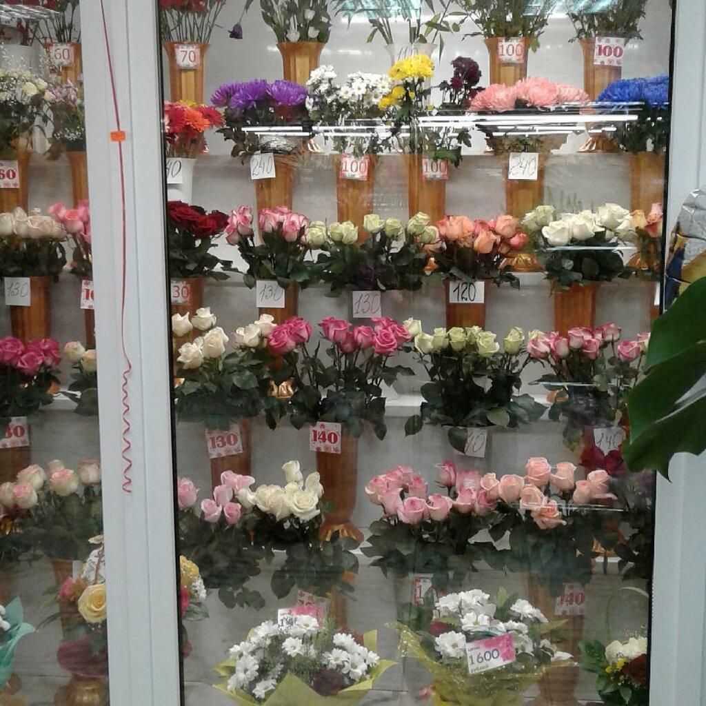 Цветов, где купить цветы в урае круглосуточно