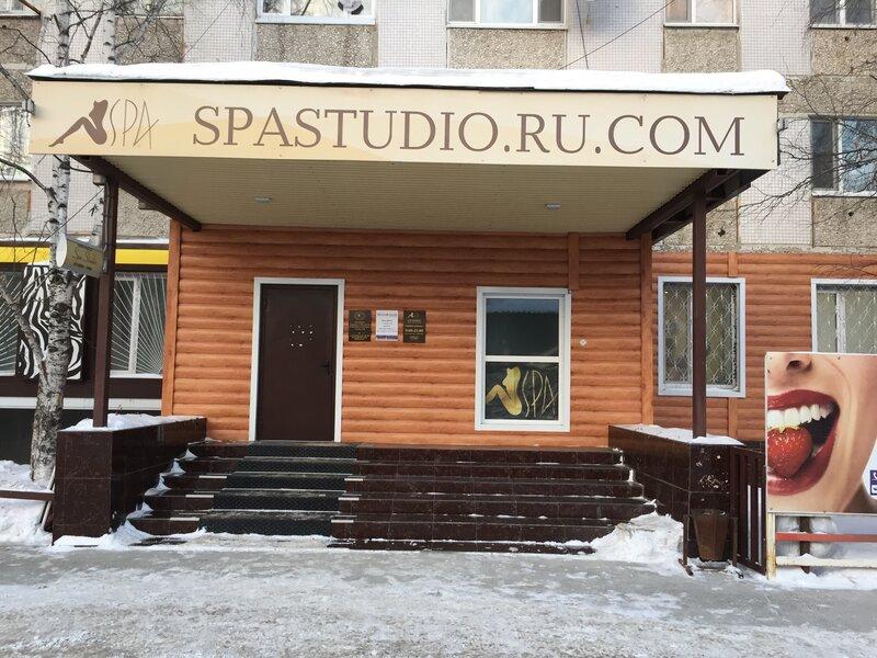 СПА-Студио