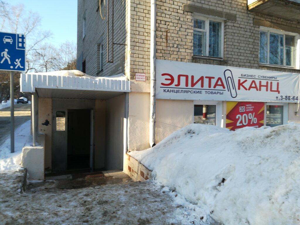 Магазин Золотой Димитровград