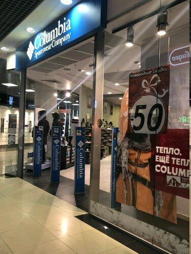 a2b833e6cb10 Columbia - спортивная одежда и обувь, метро Спортивная, Самара — отзывы и  фото — Яндекс.Карты …