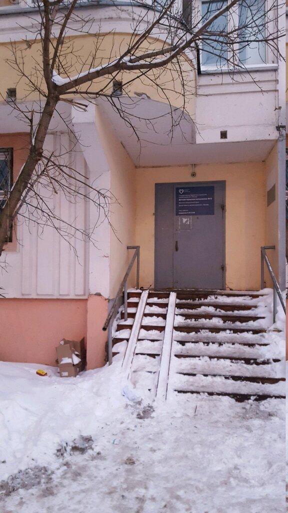 молочная кухня — Молочная кухня — Москва, фото №2