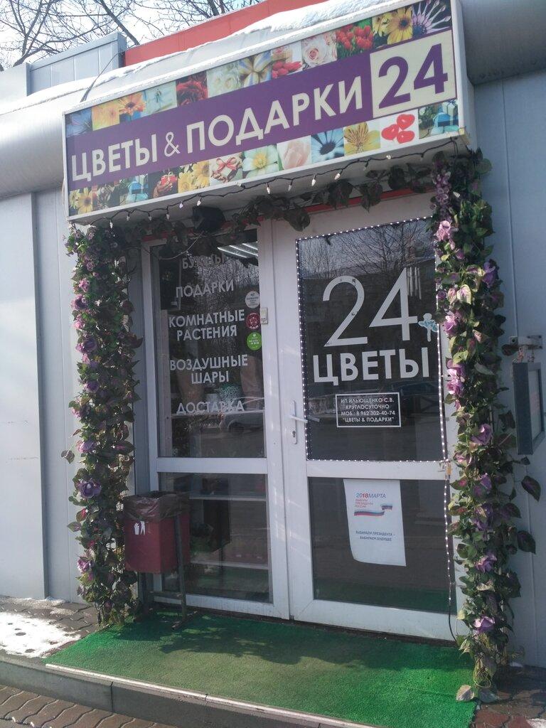 Магазин сезон цветов белгород