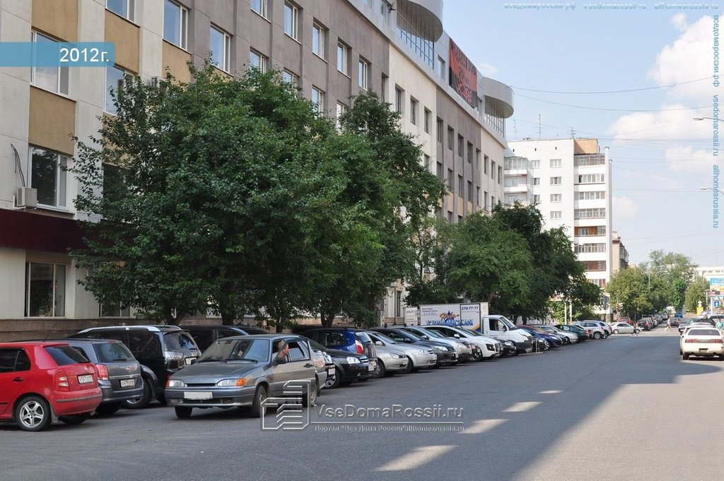 бюро переводов — Города Переводов — Екатеринбург, фото №2