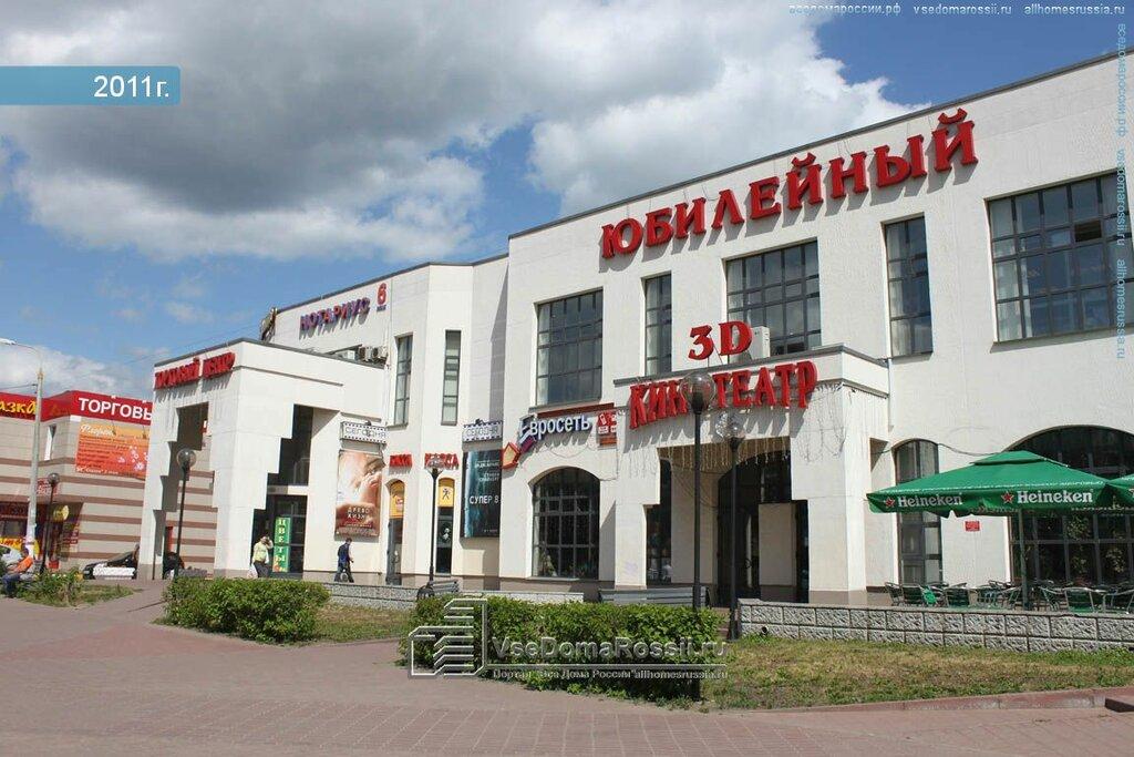 кредит центр оценка раменское взять 50000 рублей в долг
