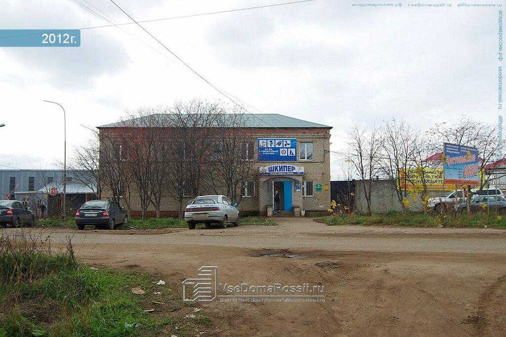 шкипер магазин чистополь