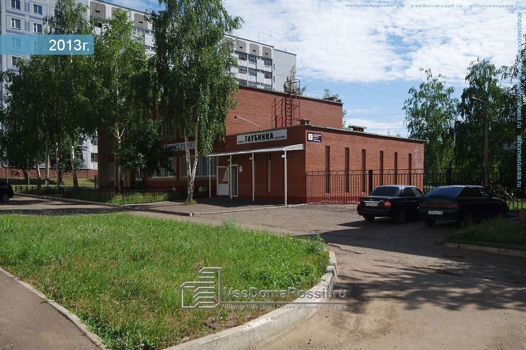 адвокаты — Адвокатский кабинет Валиев А. Р. — Нижнекамск, фото №2