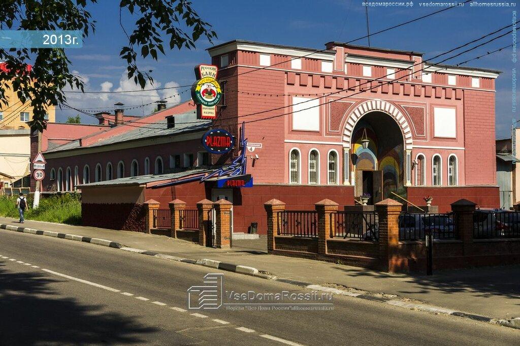 Клубы во фрязино ночные подарочный сертификат стрелковый клуб москва