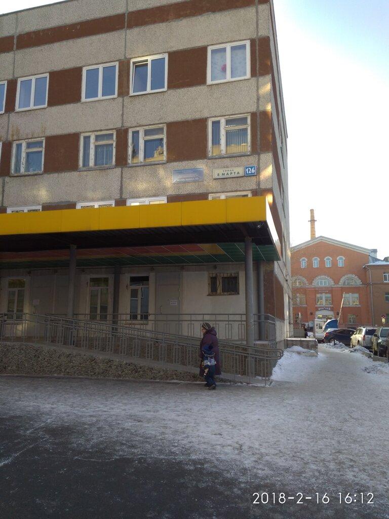 детская поликлиника — Детская городская клиническая больница № 11, поликлиника № 5 — Екатеринбург, фото №3