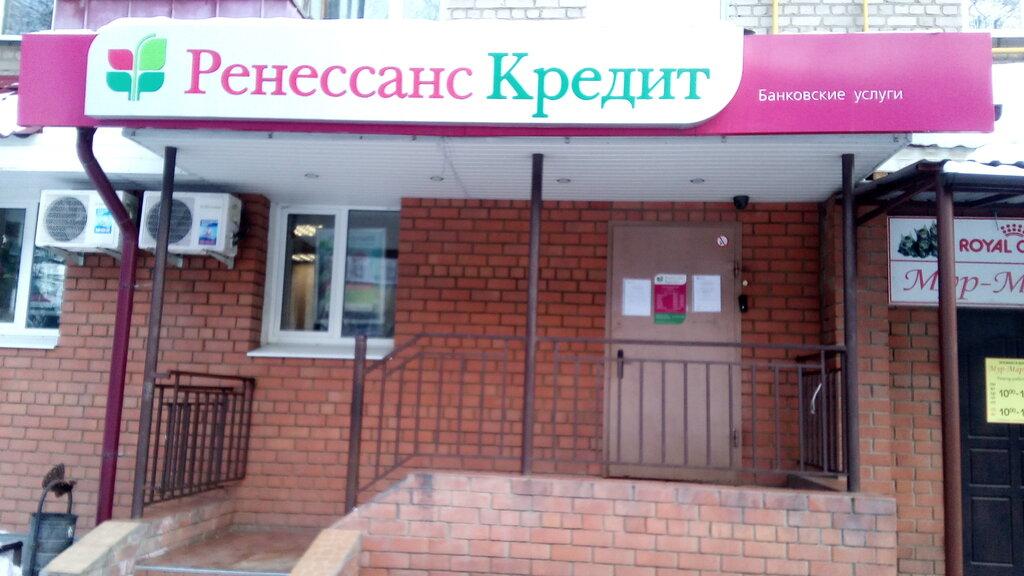 московский кредитный банк оренбург
