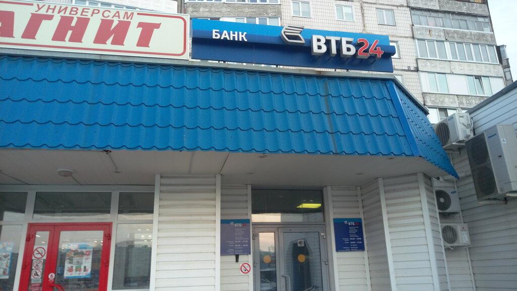 сроки зачисления кредита сбербанк