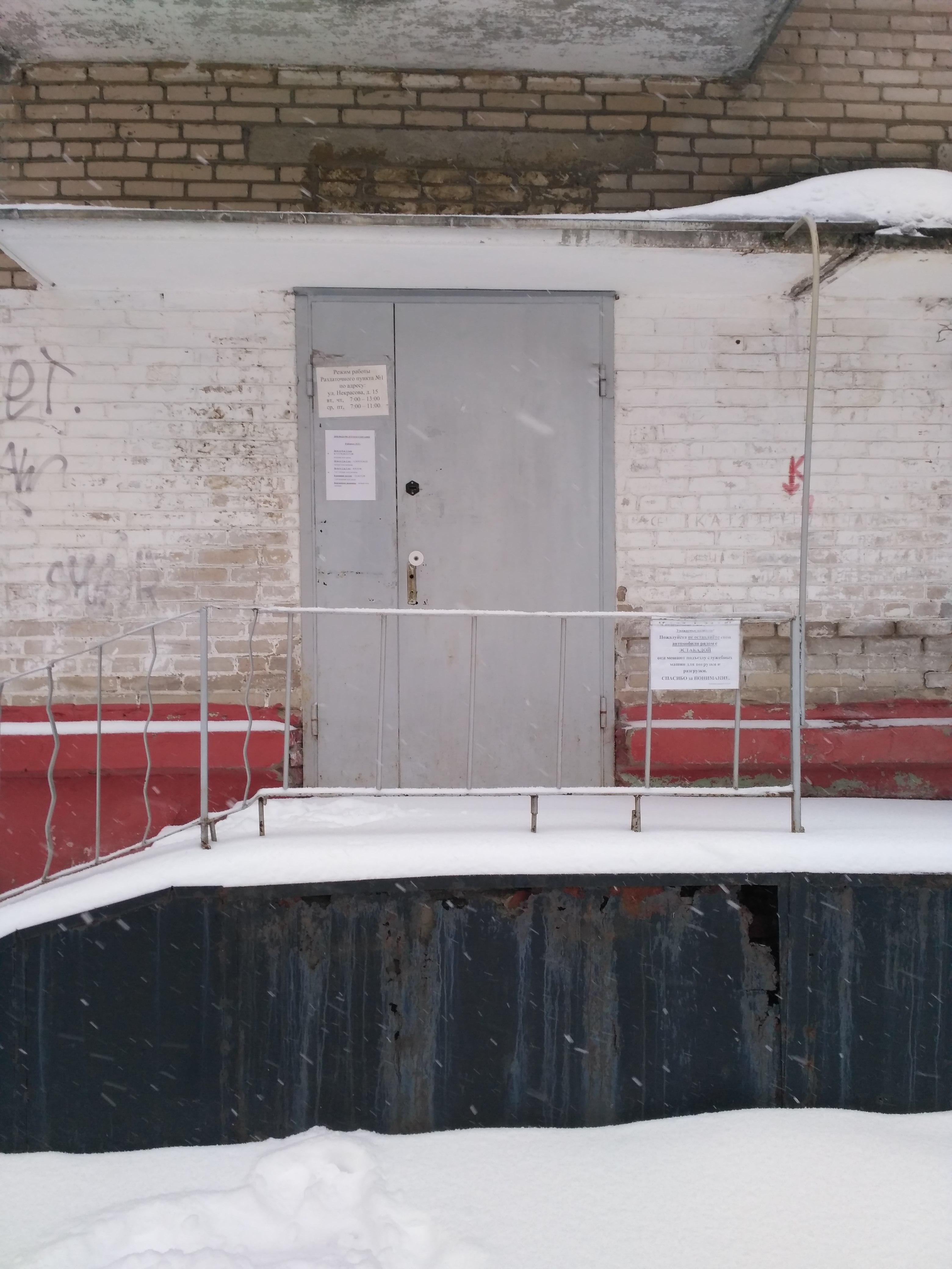 Молочная кухня железнодорожный бухгалтерия регистрация ооо переславль