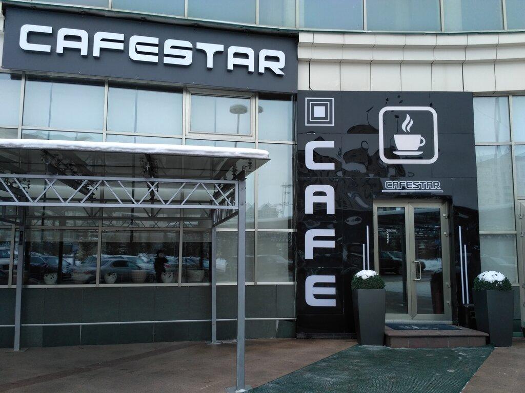 ресторан — Cafestar — Нур-Султан, фото №1