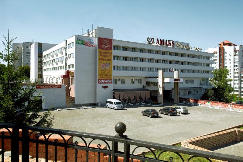 АМАКС Конгресс отель