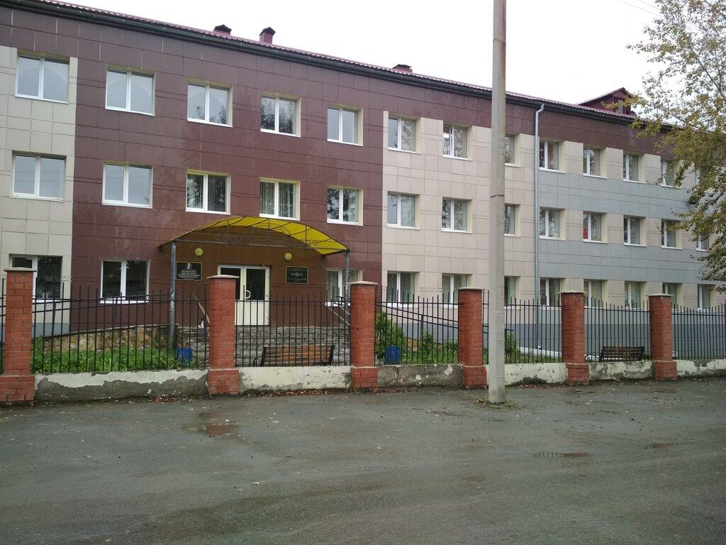 медцентр, клиника — Бонум — Екатеринбург, фото №1
