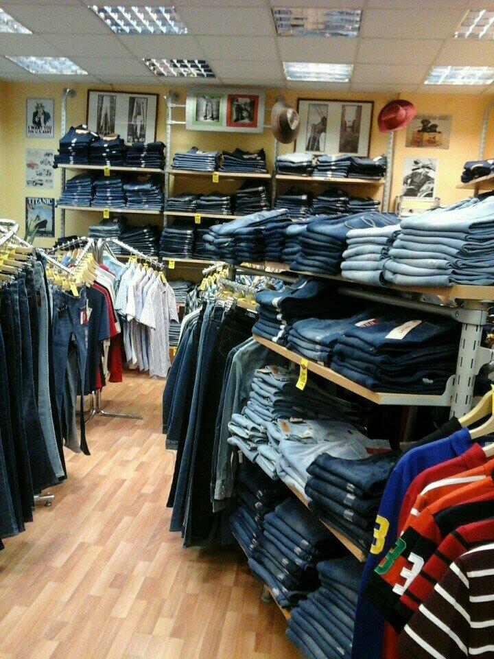 Дядя Сэм Магазин Джинсовой Одежды В Спб