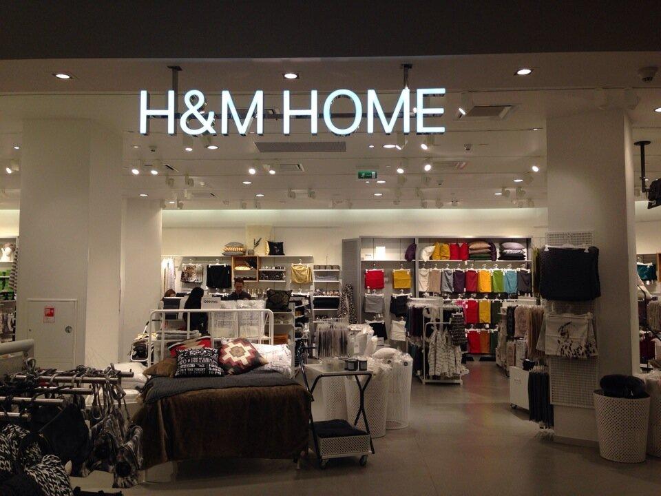 Hm Home Интернет Магазин Официальный Спб