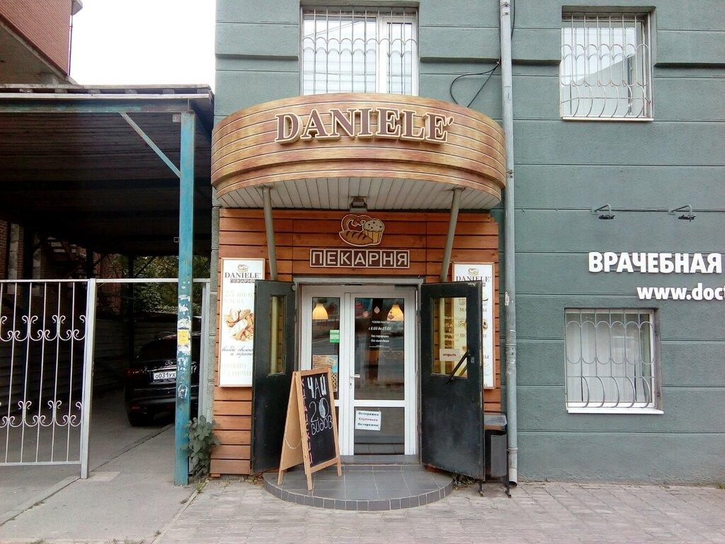 Фотоплюс интернет магазин