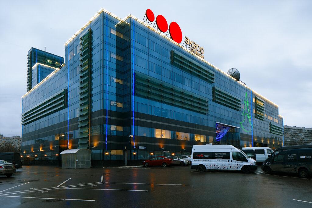 интернет-провайдер — АКАДО Телеком — Москва, фото №5