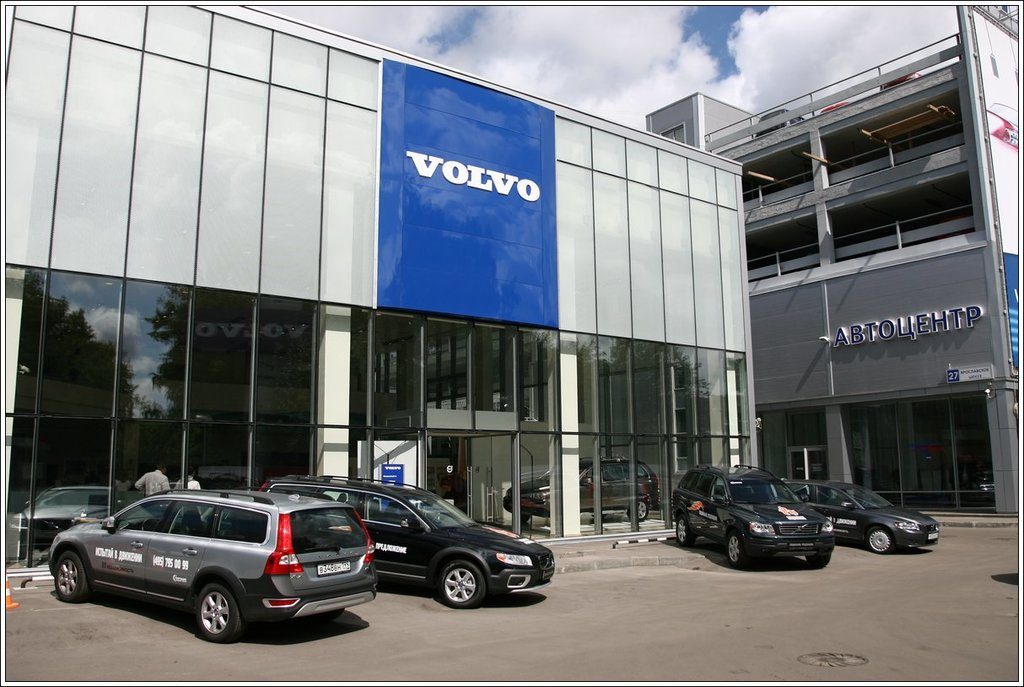 Volvo автосалоны москва китайские кроссоверы автосалоны в москве