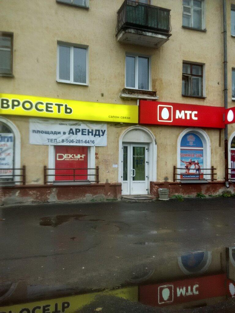 Магазин Лабиринт Новодвинск