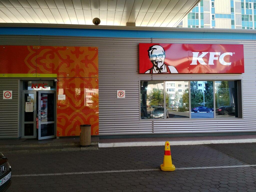 быстрое питание — KFC Авто — Нур-Султан (Астана), фото №1