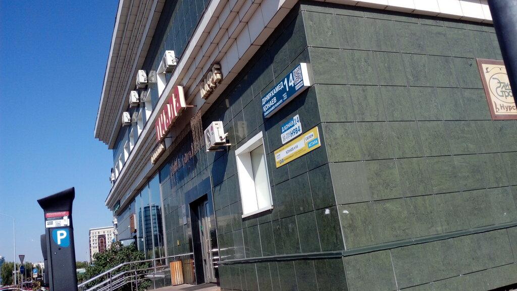 бар, паб — Шеff — Нур-Султан (Астана), фото №7