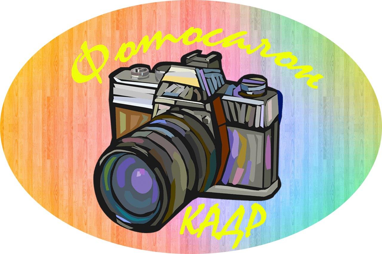 Бегемотиком своими, фото-услуги открытки