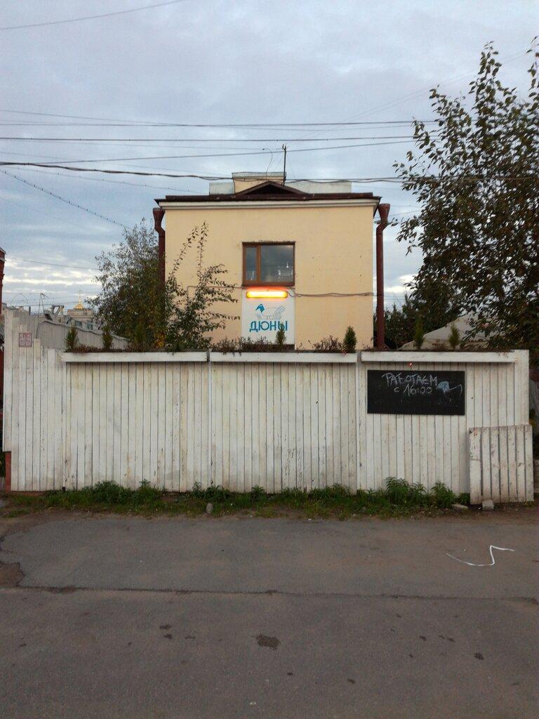 pub, bar — Дюны — Saint Petersburg, фото №5