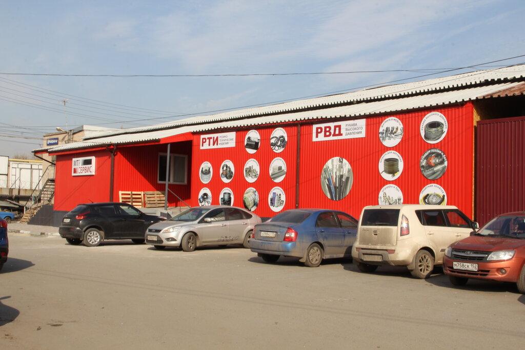 резиновые и резинотехнические изделия — МТР-Сервис — Челябинск, фото №2