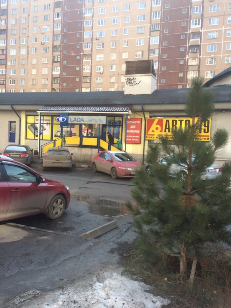 магазин автозапчастей и автотоваров — Би-Би — Королёв, фото №9