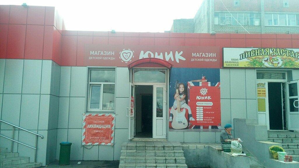 рефинансирование кредитов в казахстане сбербанк