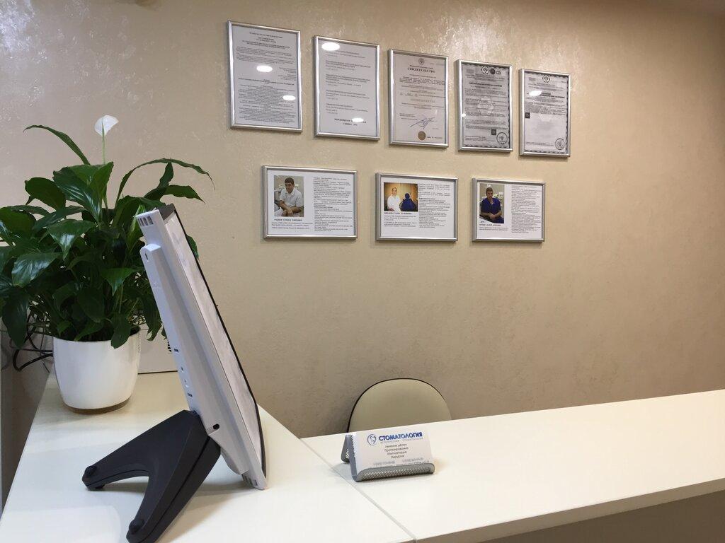 стоматологическая клиника — Дентанис — Москва и Московская область, фото №1