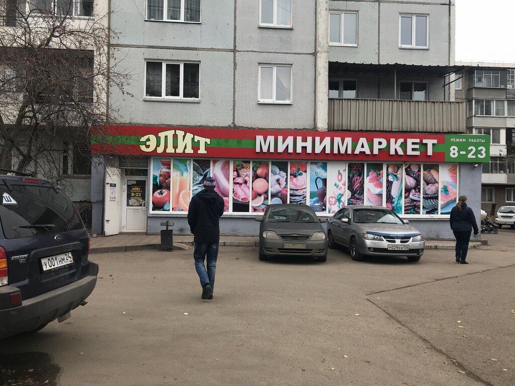 Магазин Элит Красноярск
