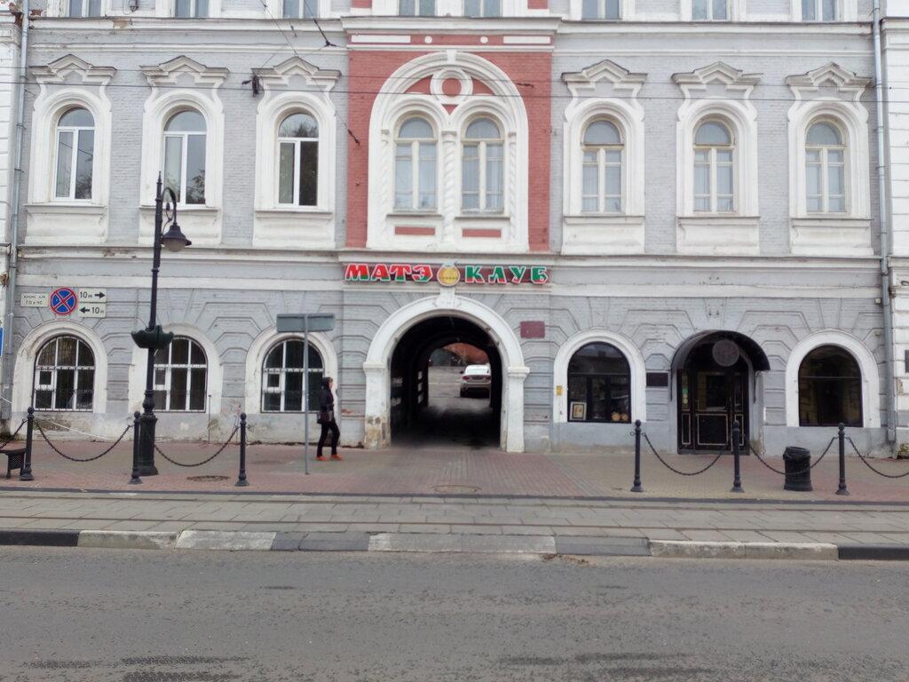 tea and coffee store — Club Mate — Nizhny Novgorod, photo 1