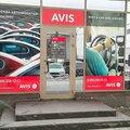Avis, Автомобили в Городском округе Хабаровск