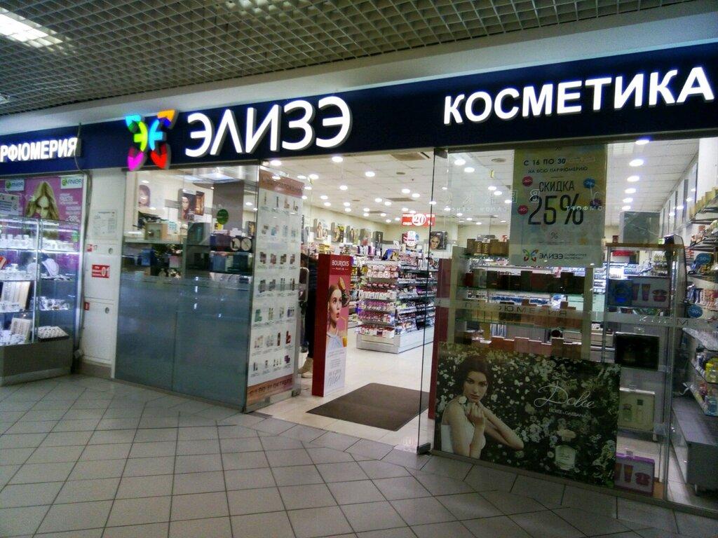 shopping mall — Трамплин — Moscow, photo 2