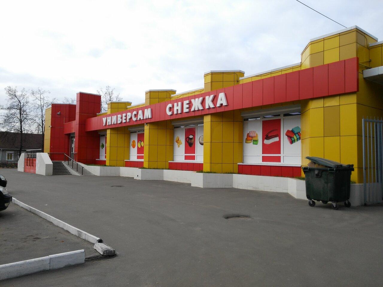 Рыболовные Магазины В Брянске Бежицком Районе