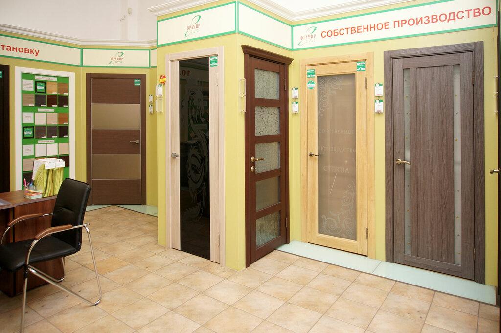 Магазин Дверей Рядом
