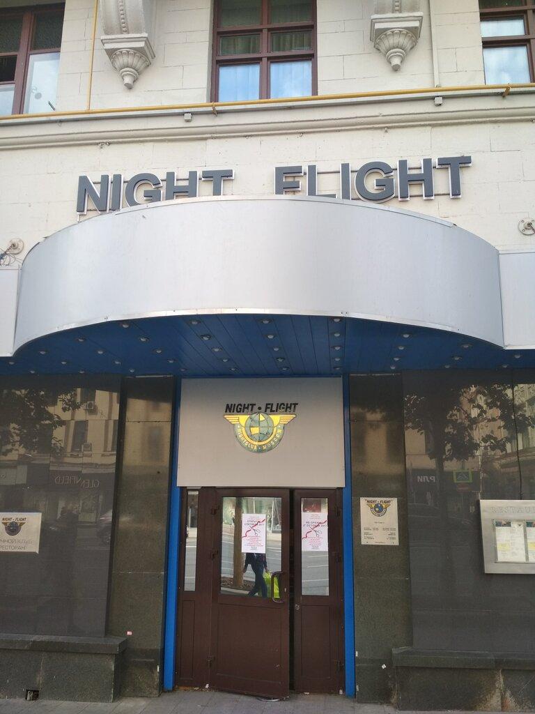 ночной клуб на тверской улице москва