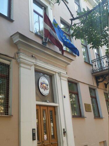 Генеральное консульство латвийской республики в спб дистанционное обучение по информатике бесплатно