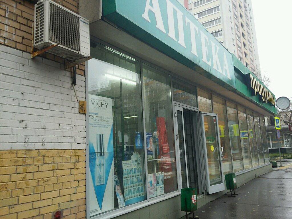 аптека — Голден Роуз — Москва, фото №1