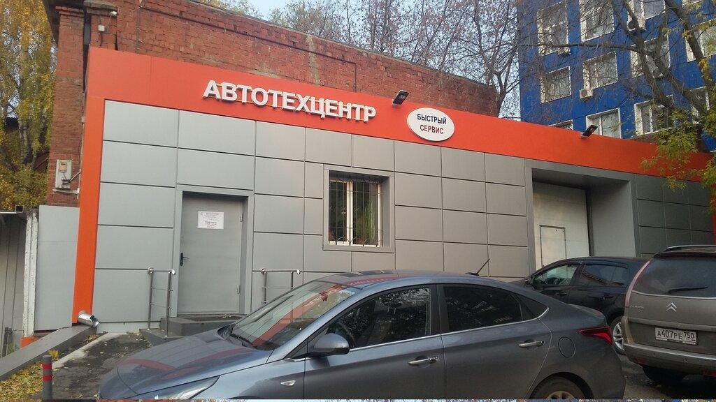 автосервис, автотехцентр — Быстрый Сервис Семеновская — Москва, фото №2