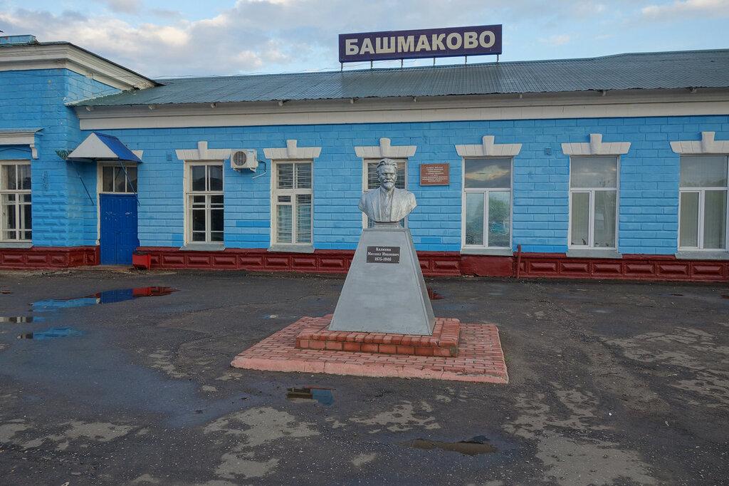 башмаково пензенской области фото удобный агрегат для