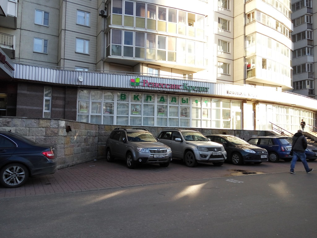 условия получения кредита в тинькофф банке под залог недвижимости