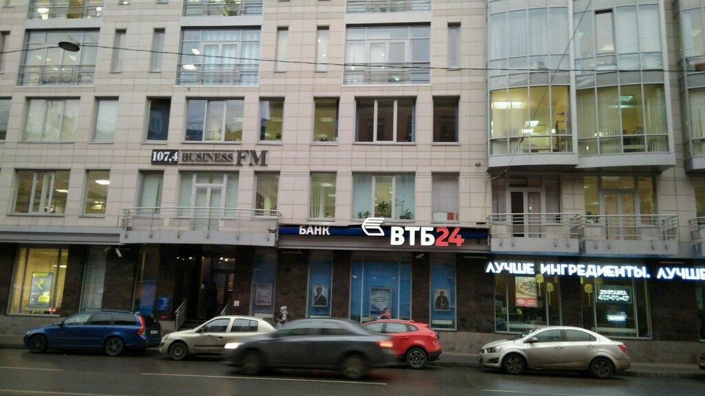 Банк втб 24 санкт-петербург адреса отделений спб