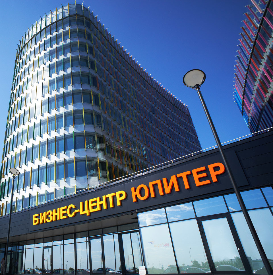 интернет-провайдер — Бизнес Телеком — Санкт-Петербург, фото №1